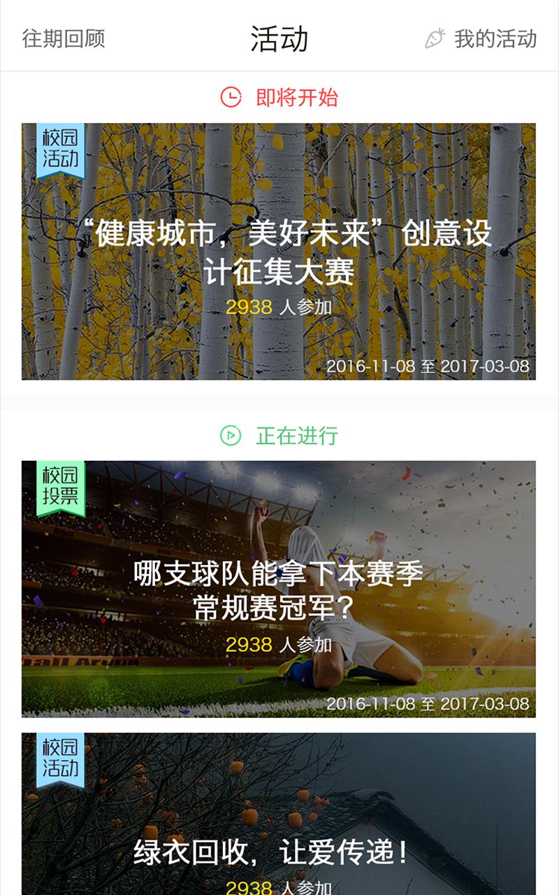 晓得app官网软件手机版下载图4: