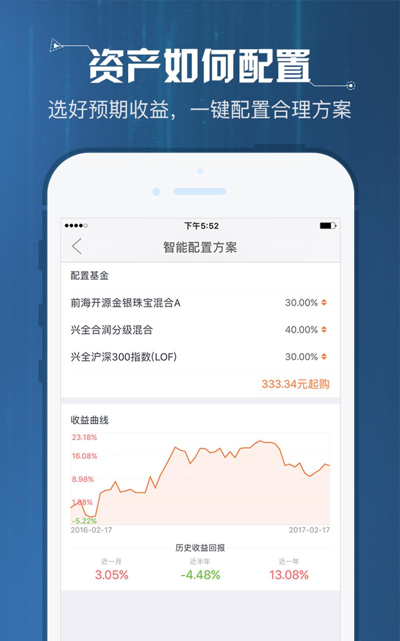 谁牛金融官网理财平台软件app手机版下载图3: