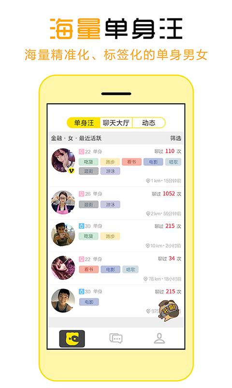 汪汪配官网app手机软件下载图1: