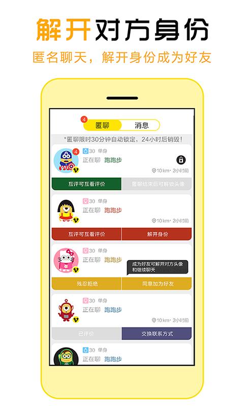 汪汪配官网app手机软件下载图4: