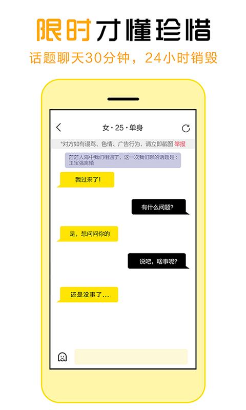 汪汪配官网app手机软件下载图3: