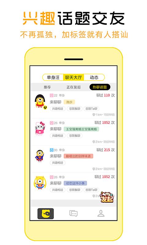 汪汪配官网app手机软件下载图2: