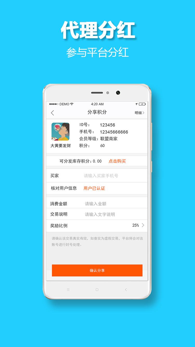 道和云科电子平台官网版app下载图3: