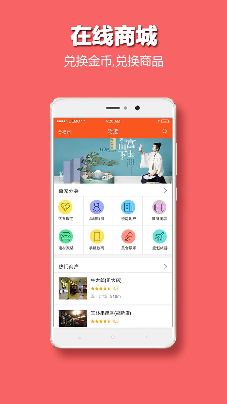道和云科电子平台官网版app下载图4: