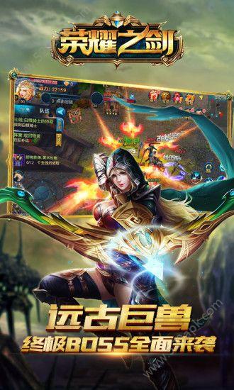 荣耀之剑魔兽归来手游下载百度版图4: