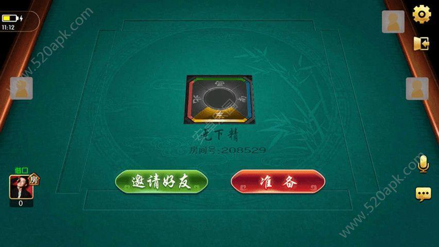 啪啪南昌麻将游戏安卓版图4: