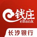 e钱庄app