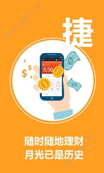 鲤鱼理财官网app手机版下载图4: