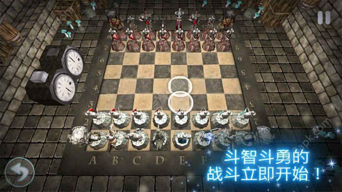 腾讯国际象棋官方唯一指定网站正版游戏图2: