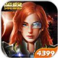 银河舰队手游下载九游版 v1.1.0