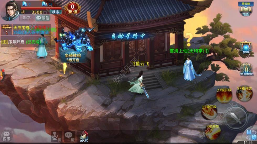 3456玩百战天下手游下载官方最新版图3: