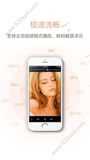 猫咪视频播放器软件app手机版下载图片1