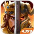 王国起源手游下载九游版 v1.0