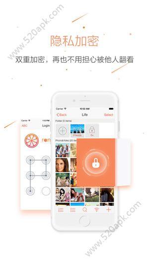 猫咪视频播放器软件app手机版下载图片2