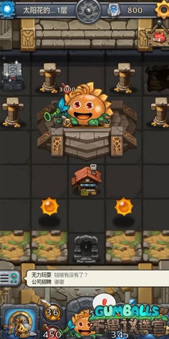 不思议迷宫太阳花的试炼怎么打?太阳花的试炼通关攻略[图]
