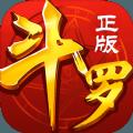 斗罗大陆神界传说1手游下载百度版 v1.0.6