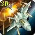 战斗机3D官网版