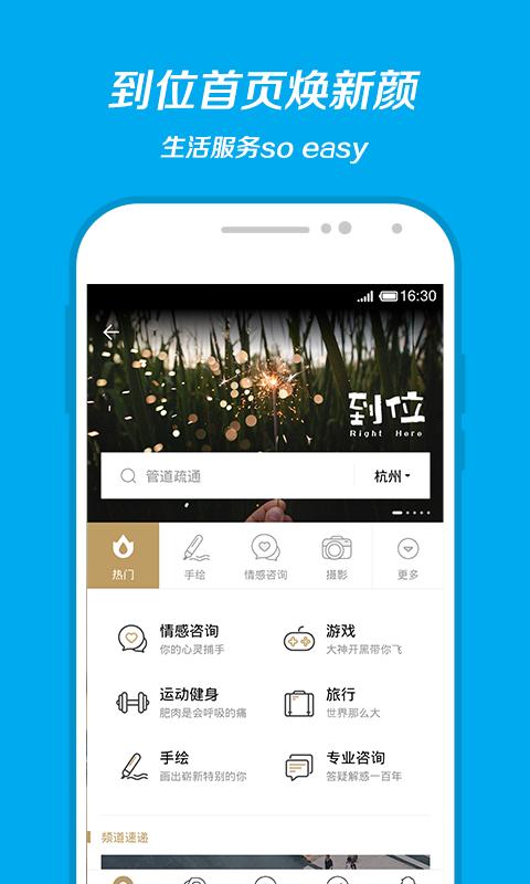 支付宝如影计划app下载手机版  v10.0.12.042101图3