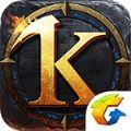 腾讯万王之王3D官方体验服最新版 v1.0.0
