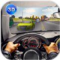 高速道路汽车行驶游戏安卓版 v1.0