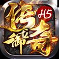 御龙传奇H5官方网站在线玩 v1.0.0