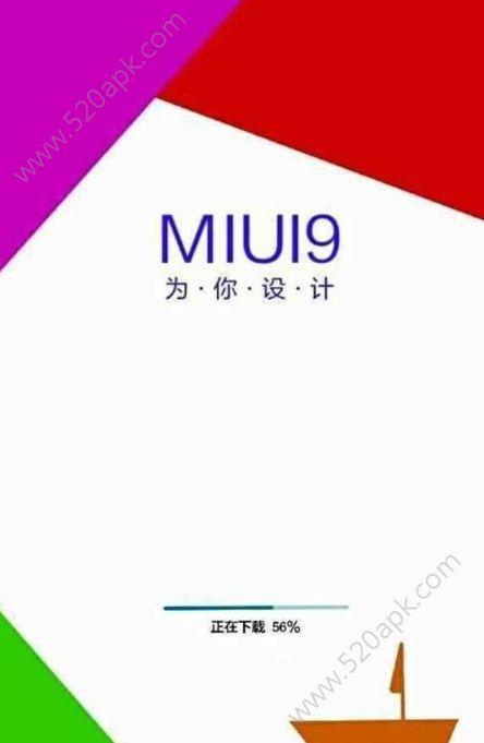 小米miui9稳定版刷机包官网下载安装图2: