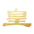 皇播直播平台官网版app下载 v1.0.0官方版