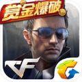 穿越火线枪战王者越南版免费下载安装 v1.0.19.140