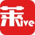 上菜直播平台软件手机版app下载 v1.0官方版