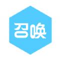召唤社交平台手机版app下载 v1.0官方版