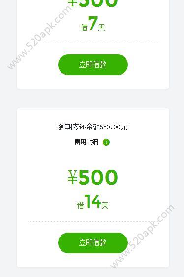 充钱宝借贷软件手机官网app下载  v1.0图1