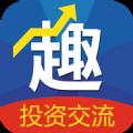 趣投吧贵金属原油官网理财平台app手机版下载 V2.2.0官方版