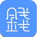 充钱宝借贷软件手机官网app下载 v1.0
