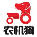 农机狗网二手app手机版下载 v1.0.2