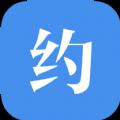 爱上约直播app软件下载 v2.4