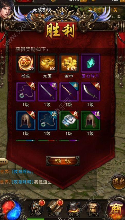 龙城霸业H5游戏在线玩图4: