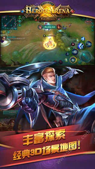 英雄血战手游下载最新版图5: