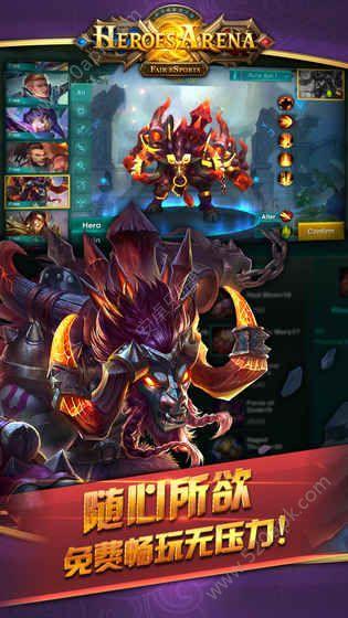 英雄血战手游下载最新版图3:
