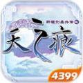 轩辕剑手游?#30053;?#20061;游版  v1.6.1