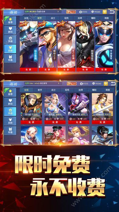 王者召唤官方网站正版必赢亚洲56.net图3: