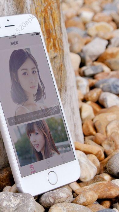 粉桃软件必赢亚洲56.net手机版版app下载图2:
