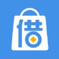 简借贷款app