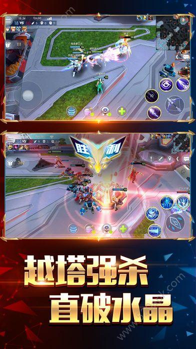 王者召唤官方网站正版必赢亚洲56.net图4: