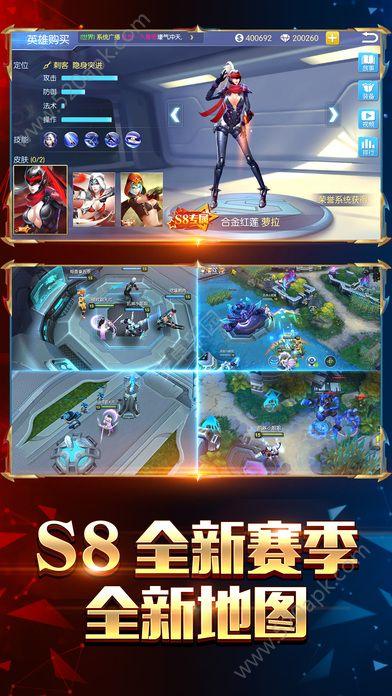 王者召唤官方网站正版必赢亚洲56.net图2: