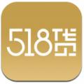 518贷app