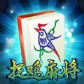 贵阳捉鸡麻将游戏最新手机安卓版 v8.9