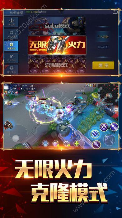 王者召唤官方网站正版必赢亚洲56.net图5: