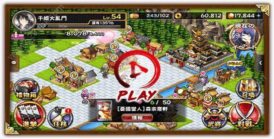 新千姬大乱斗56net必赢客户端官方必赢亚洲56.net手机版版图片1