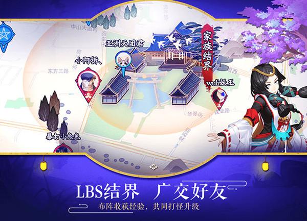 阴阳师赏樱之旅第二期活动介绍[图]