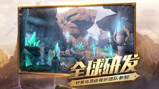 光明大陆手游官方网站正版游戏图2: